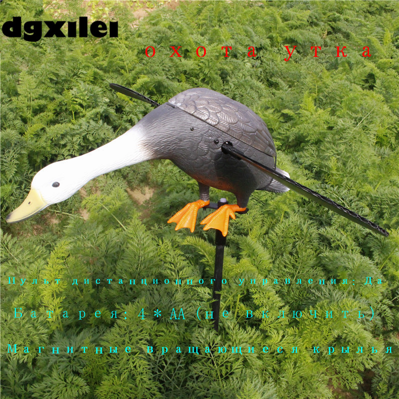 Xilei Wholesale Hunting Duck Decoys Remote Control 6V Mallard Decoy Plastic Bird Decoy With Magnet Spinning Wings  xilei wholesale 6v speed control remote control white head mallard hunting duck decoy with magnet spinning wings