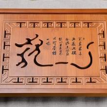 Горячая Распродажа ЦВЕТОЧНЫЙ РЕЗНОЙ чайный набор кунг-фу из натурального дерева бамбуковый чайный поднос прямоугольный традиционный бамбуковый пуэр чайный поднос чайный столик
