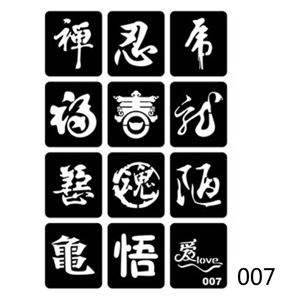 275072_no-logo_275072-2-05