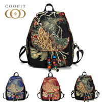 2018 New Retro Women's Backpacks Ethnic Style Embroidery Feminine Peacock School Bag Characteristics Beaded Canvas Backpack Bags