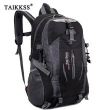 2017 Fashion school bag Waterproof Nylon men Backpack Bag women mochila Escolar Travel Bag Rucksack trekking bag Large Capacity  стоимость