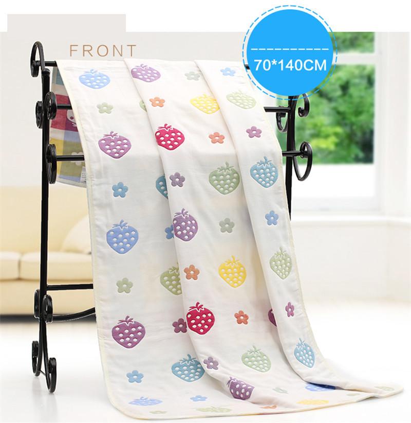 Baby Towel (34)