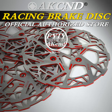 AKCND Motorcycle universal 245mm brake disc For yamaha rsz  smax dio pcx front & Rear Brake System