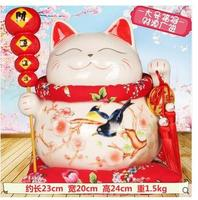 0282 Gold Makes A Fortune Hand Lucky Cat Gold Ornaments Large Ceramic Japanese Piggy Bank Money