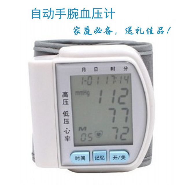 Domestic hand wrist automatic measuring instrument high blood pressure
