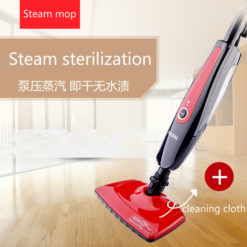 Steam mop electric Mopping machine floor Cleaner Multifunction high temperature Sterilization цена