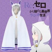 Emiria anime cosplay kostüm re: hayat a gelen farklı dünya sıfır üniforma beyaz uzun pelerin çünkü peruk saç hu509
