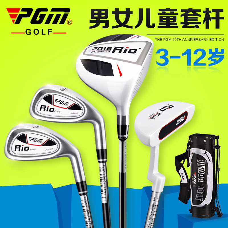 Carbon PGM Quality Goods Children Golf wedge clubs Full Set Of Male Girl Beginner Rod 3-12 Age Group driver putters ...