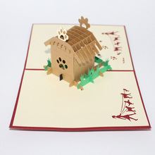 FUNNYBUNNY  3D Pop Up Greeting Cards Doghouse& Dog Blank For Children