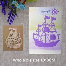 New Design Steamer Metal Cutting Dies  Carbon steel Scrapbooking Stencils Paper Card Handicrafts new fashion boy gift