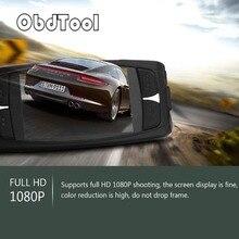 Видеорегистраторы для автомобилей G1WH 2.7 дюймов ЖК-дисплей 1080 P Full HD видео Камера 140 градусов Широкий формат