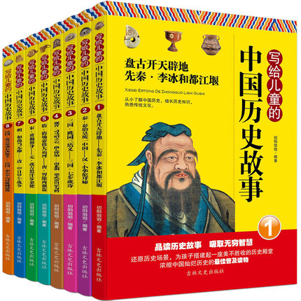 8pcs For Children Chinese Story Book Without Pin Yin / Chinese Culture Textbook