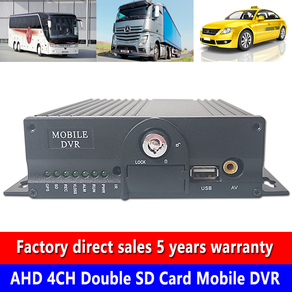 Factory direct sale AHD 4CH double SD card local video monitoring host 4 channel AHD camera MDVR taxi driving record monitoring