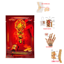 160Pcs Chinese Herbal Patches Medical Plasters Rheumatism Muscular Spondylosis Back Joint