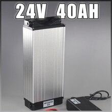 Батарея Ebike 24 V 40AH задняя стойка литий-ионная батарея 24 V 1000 W Аккумулятор для двигателя