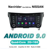 touch screen OTOJETA Android 9.0 car dvd player FOR NISSAN X TRAIL QASHQAI 2014 xtrail car accessories gps Multimedia radio