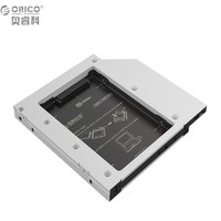 Universal Aluminum SATA 3 0 HDD Caddy Enclosure Case Compatible For 5mm 7mm 9 5mm 12