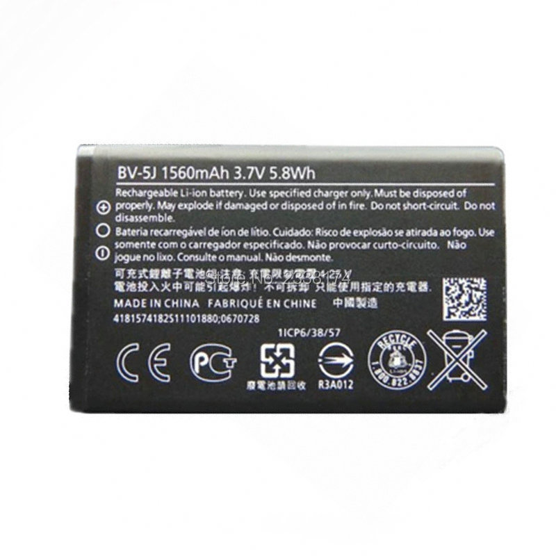 1pcs 100% high quality BV-5J 1560mAh Battery For Microsoft Nokia Lumia 435 532 Mobile Phone Freeshipping+Tracking Code