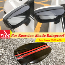 2pcs Universal Flexible ABS Rearview Mirror Rain Black Shade Rainproof Blades Car Back Mirror Eyebrow Rain Cover Car Accessories