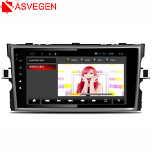 Asvegen Octa 8 Core Car Radio Dvd Player For Toyota Verso E'Z Car PC head Unit GPS Navigation 2 din Car Stereo Multimedia Player