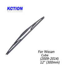 Car Windshield Rear Wiper Blade For Nissan Cube (2009-2014),  Rear wiper,Natural rubber, Car Accessorie цена