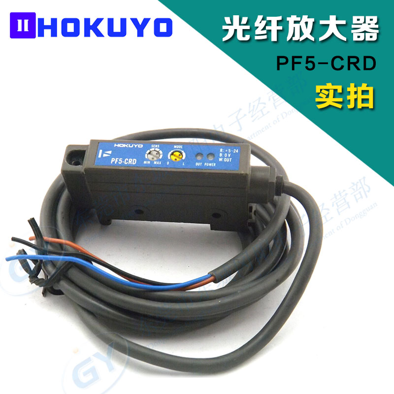 цена на HOKUYO/authentic original Japan photoelectric - general-purpose fiber amplifier PF5 - CRD
