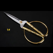 Hot Sale Scissors Stainless Steel Carved Gold Tone Dragon For Needlework Party Sewing Dressmaker(China)