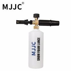 MJJC бренд высокое качество снег пена Лэнс с адаптером и соединительная трубка, пожалуйста, выберите правильный адаптер