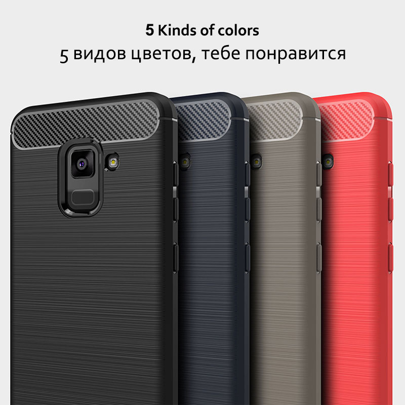 CHOEOIWE Soft Fitted Case for Samsung Galaxy A8 A7 A5 2018 J5 Prime J7 A3 2017 S8 S9 Plus S6 S7 Edge Armor Carbon Fiber Cover in Fitted Cases from Cellphones Telecommunications