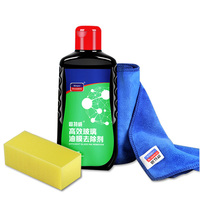 Car Glass Water Truck Wipes Fine Cleaning Agent Remove Car Glass Oil Film Window Protectant Glass