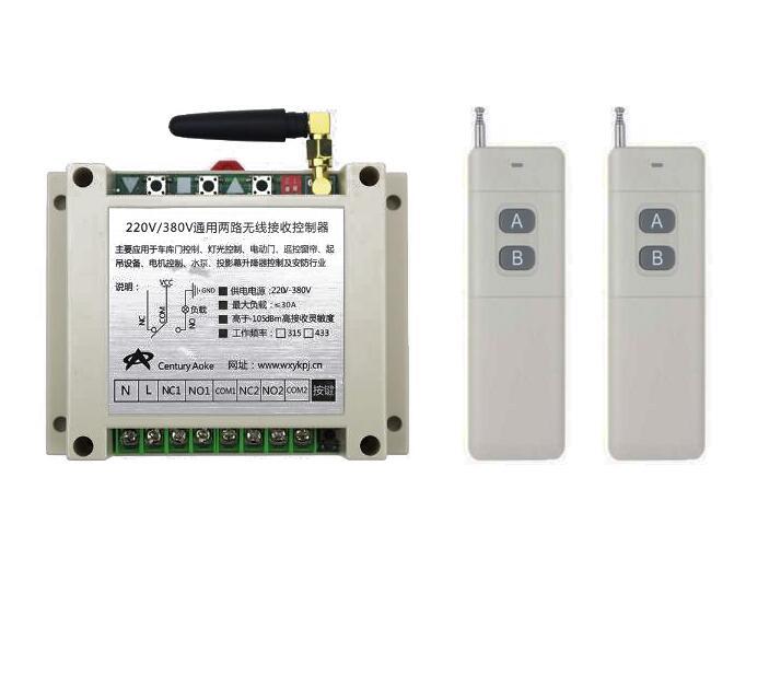 1000 M longue portée AC 220 V 240 V 250 V 380 V 2 CH 30A RF Sans Fil Télécommande pour porte de garage/moteur/de projection écran/stores