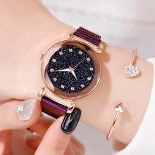 Luxury Rose Gold Women Watches Crystal Starry Sky Magnetic Mesh Ladies Quartz