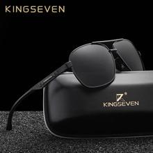 KINGSEVEN gafas de sol polarizadas de aluminio para hombre, lentes de sol masculinas a la moda, adecuadas para viajes y conducir, N7188