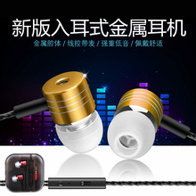 High Quality Fashion Design Headphones Earphone Headset Mic for iphone 6/5/4 galaxy S5/S4/3 iOS/Android with microphone