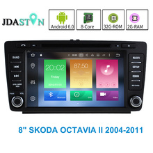 JDASTON 2 DIN Android 6.0.1 Car DVD Player For SKODA OCTAVIA II 2GB+32GB Auto Audio Radio Multimedia Video GPS Navigation Mirror