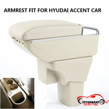 CITYCARAUTO BIGGEST SPACE+LUXURY+USB Car armrest box central Storage content box with cup holder USB FIT FOR hyudai Accent 2006+