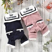 Удобная мягкая полосатая одежда для собак, зимняя теплая розовая черная маленькая средняя куртка для щенков, плотная куртка S XXL для питомцев йоркширского питбуля
