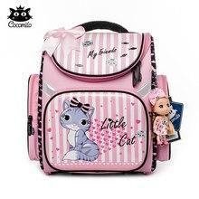 8674c67aa100 Cocomilo бренд начальной класс 1-3 дети 3D мультфильм школьные сумки От 5 до  9 лет Детские ортопедические школьный рюкзак с изоб.