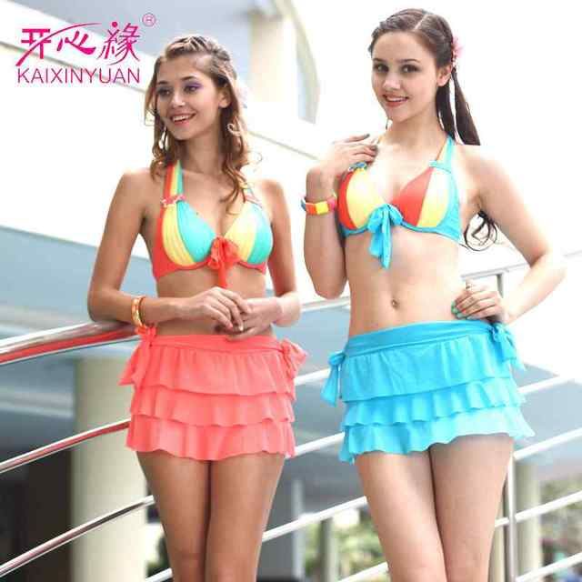 Fun Authentic Sexy Bikini Girl Strips Thanks To Split Largechest Gathered Skirt Swimwear