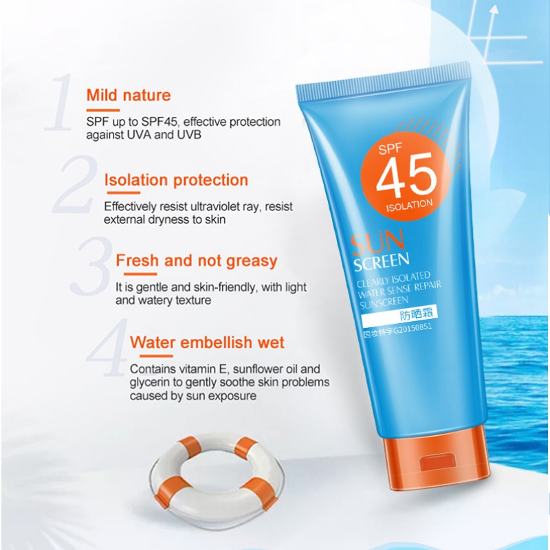 Face Sunscreen Beauty Skin Care SPF 45 Anti Oxidant UVA / UVB Brightening Anti Sun Cream