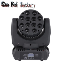 Freeshipping 12x12W RGBW 4in1 Cree LED Moving Head Beam,LED With Excellent Pragrams dmx 9/16 Channels DJ