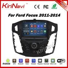 Kirinavi Android 7.1 radio de coche GPS para Ford Focus 2012 2013 2014 Android navegación DVD estéreo multimedia WiFi 3G playstore