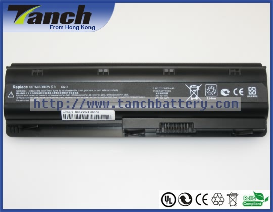 Laptop batterijen voor HP dv6-6b06ss Pavilion g6-2217cl DV6-3085EA - Notebook accessoires