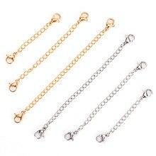 50 мм/75 мм/100 мм цепочка для браслетов и браслетов для самостоятельного изготовления ювелирных изделий серебристого и золотого цвета