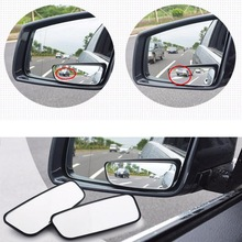 2PCS/lot car styling New ABS and glass Blind Spot Mirror wide mirror Set For All Universal Vehicles Car truck part Accessories