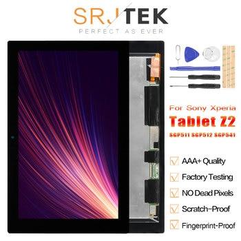 SRJTEK планшет Z2 ЖК для Sony Xperia Tablet Z2 SGP521 Дисплей сенсорный дигитайзер экран Замена SGP511 SGP512 SGP541 ЖК-матрица
