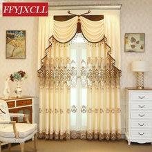 Прозрачные вышитые шторы для гостиной спальни кухни оконные