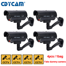 4pcs(1 bag) Fake dummy camera Waterproof CCTV Camera Outdoor Indoor Fake Dummy Camera Night Camera LED Light Video Surveillance
