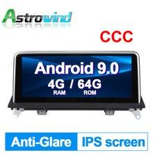 64G rom Android 9,0 Автомобильный gps навигатор медиа стерео радио для BMW X5 E70 X6 E71 2007-2010 с системой CCC