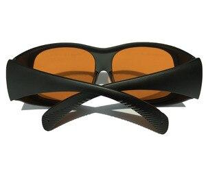 Image 4 - GTY 532 نانومتر ، 1064nm نظارات السلامة بالليزر متعددة الطول الموجي ، نظارات حماية الليزر بدون شفة ND:YAG حماية الليزر